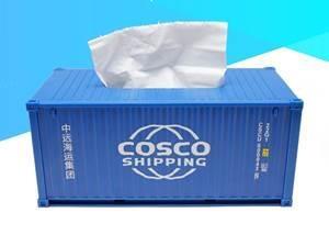 1:25 COSCOSHIPPING中远海集装箱模型抽纸盒