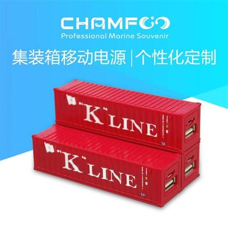 川崎汽船K-LINE集装箱移动电源