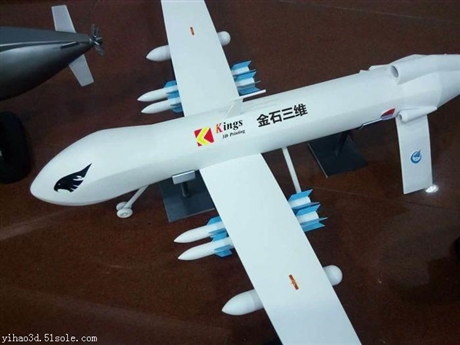 3D打印仿真飞机模型价格