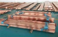 南沙区大岗镇铜板回收公司