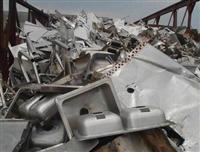 番禺区东涌镇铝型材回收附近铝型材回收价格表