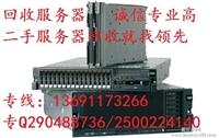 北京专业服务器回收  戴尔 惠普 IBM联想服务器回收