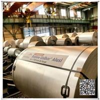 S30920进口材料,钢管材料标准