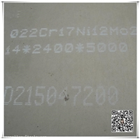 Alloy304L不锈钢方钢,材质沉淀硬化