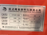 益阳回收5套 活塞推料离心机 不锈钢平板离心机