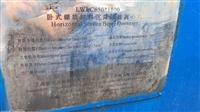 临沧销售 9台 二手固液分离机  二手离心脱水机