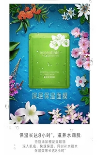 惠東多祝安利送貨電話  惠州惠東哪有安利產品店鋪