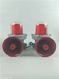 BBJ-ZR防爆声光报警器危险区域220/24V频闪警示灯LED警报灯特价