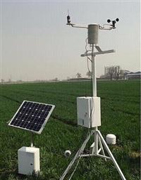 一体化气象自动在线监测站,标配温度湿度 风速风向 降水量大气压