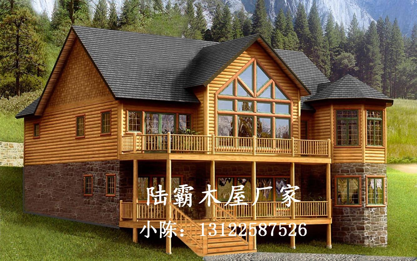 木屋厂家,轻钢别墅,木别墅造价,木别墅价