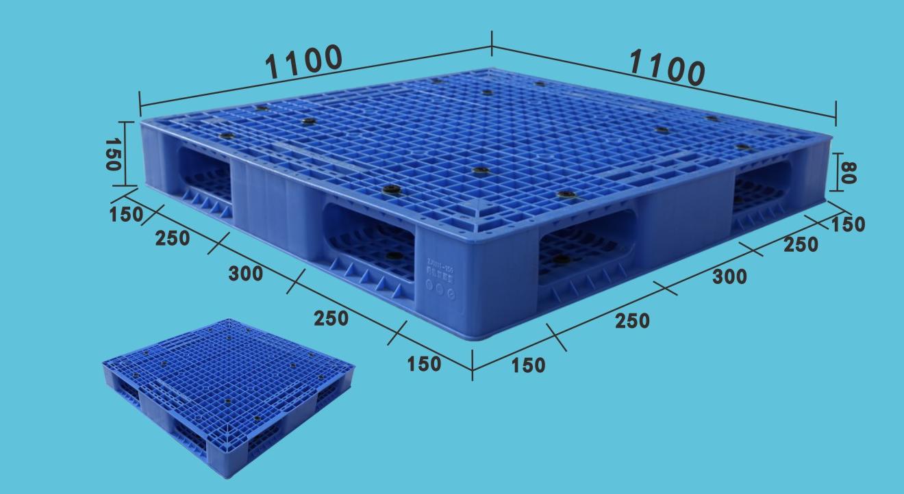 武漢塑料托盤回收-塑料托盤廠家