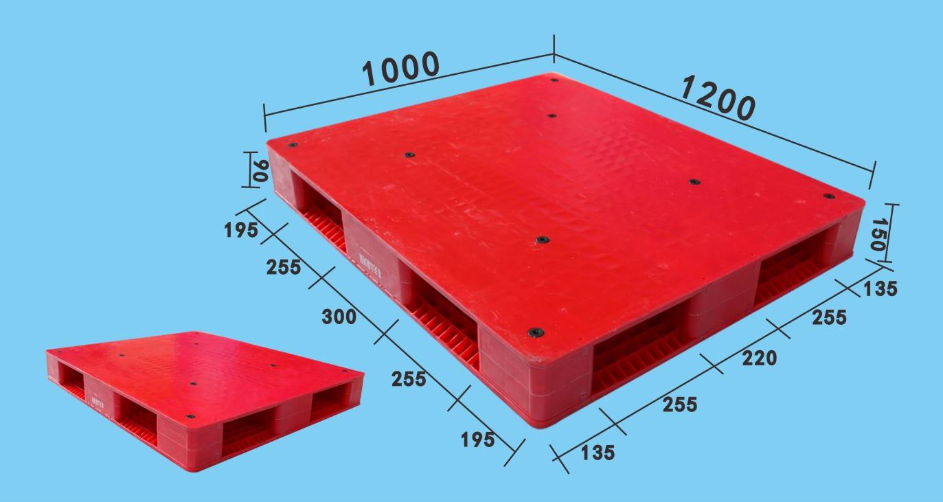 武漢塑料托盤尺寸-塑料周轉箱廠家
