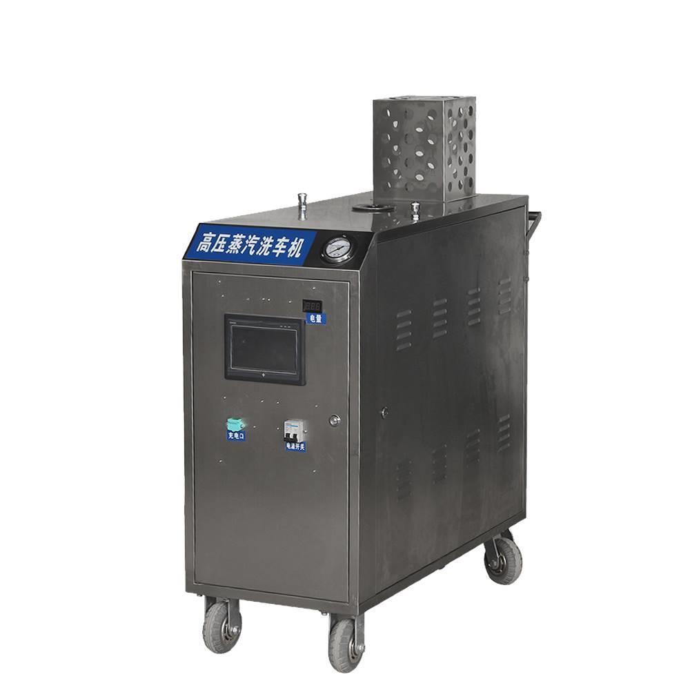 广东蒸汽洗车机价格