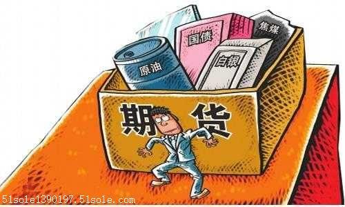 重庆恒生指数期货开户条件及流程