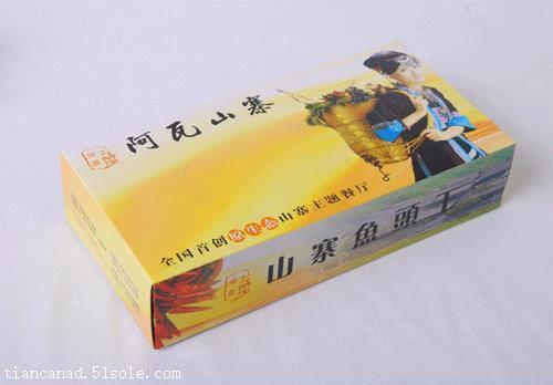 武汉纸巾盒广告公司