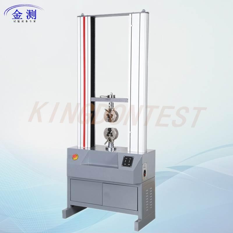 东莞金顿 双柱万能材料拉力机 电脑控制拉力试验机