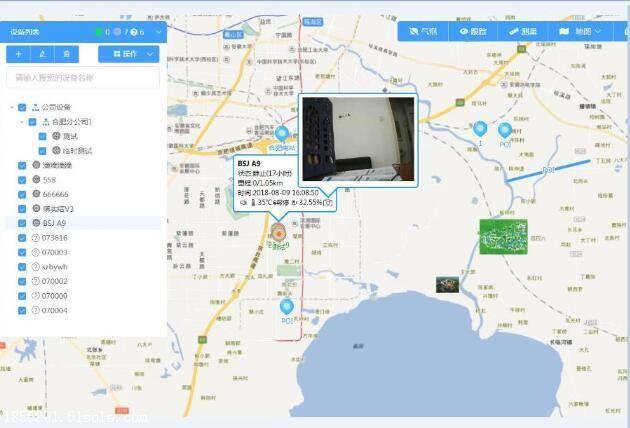 gps定位监控系统拍照指令下发功能