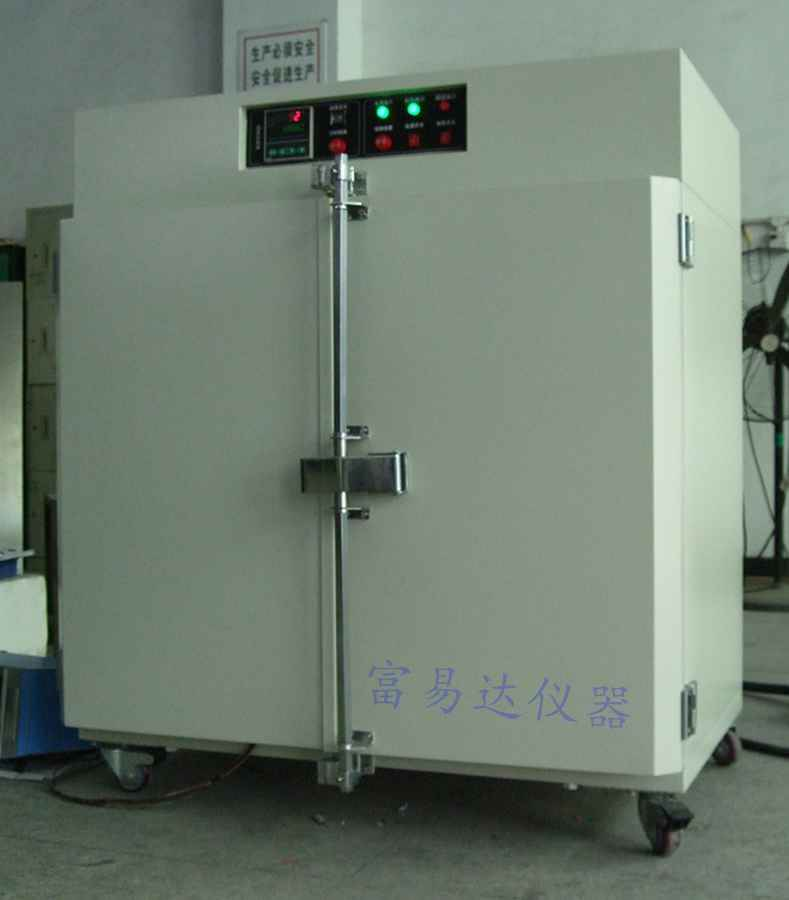 FYD-TG-1200菲林专用干燥炉/深圳菲林专用干燥箱