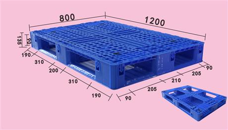 雙麵托盤-上貨架塑料托盤武漢廠家直銷