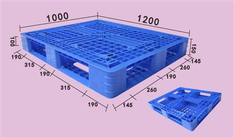 塑料平板托盤-物流周轉塑料托盤推薦商家