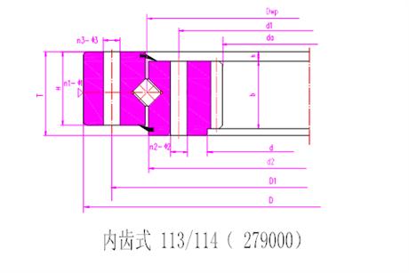交叉滚子转盘轴承,回转支承1797/3230G2