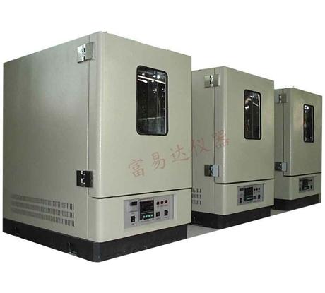 TG-80高温恒温试验箱