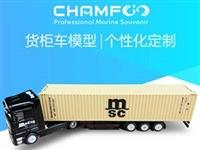 1:50地中海MSC货柜车模型