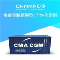 1:30法国达飞CMA CGM合金海运集装箱模型
