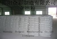 供应湖南产优等质量出口标准B301,B311立德粉