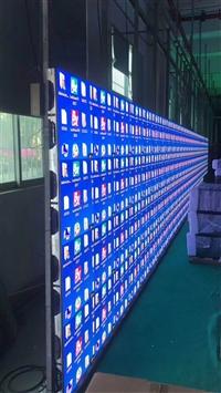 LED全彩屏厂家供应