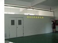 供应上海高温老化房