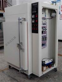 热风循环干燥箱-富易达仪器