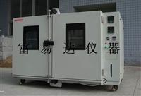 H-420高温湿热试验箱
