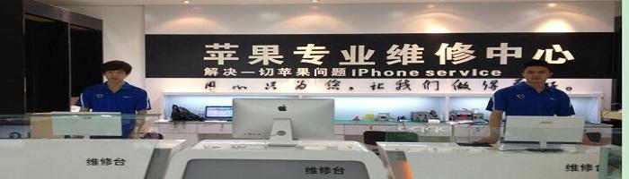 苹果ID解锁