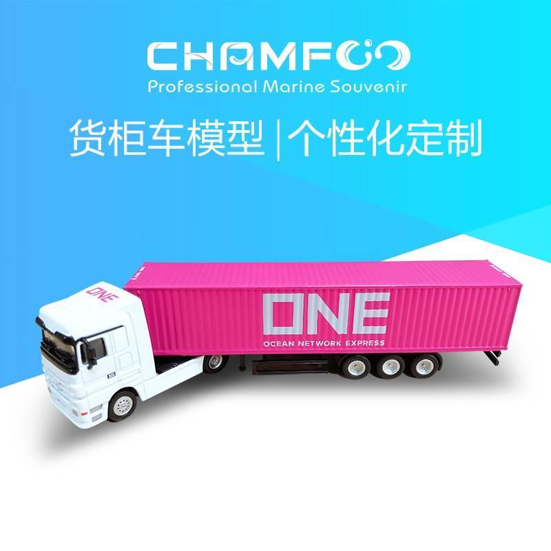 1:87 ONE合金货柜车模型