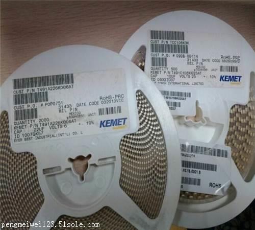 回收Cypress赛普拉斯芯片IC-电子收购