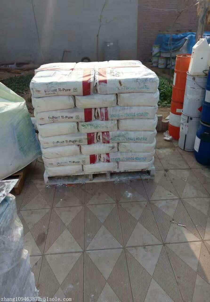 哪里回收库存橡胶硫化伨进剂