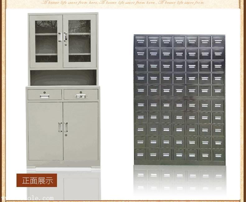 昆明中药柜钢制中药柜 不锈钢中药柜西药柜 定制报价送货上门