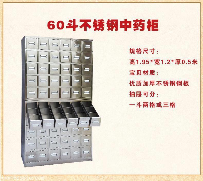 昆明中药柜钢制中药柜 不锈钢中药柜 厂家专业定制报价