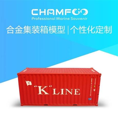1:30川崎汽船K-LINE合金集装箱模型
