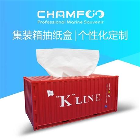 川崎汽船K-LINE集装箱模型抽纸盒