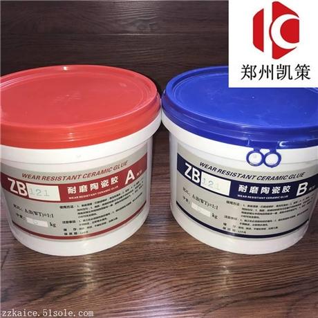 环氧树脂胶粘剂配方、博猫彩票陶瓷胶用途