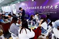 CBE关注-2019上海浦东美博会/第24届上海美博会-CBE带您逛展馆