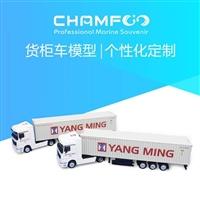1:87阳明海运Yang Ming合金货柜车模型