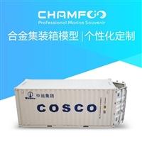 1:30中远COSCO合金海运集装箱模型