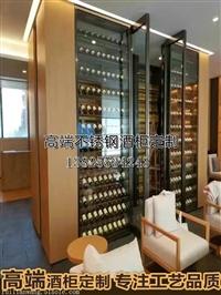 不锈钢酒柜制作厂家价位 大量供应高质量恒温酒柜定制