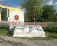 不銹鋼政法雕塑 不銹鋼政法機關雕塑 共產黨標志雕塑
