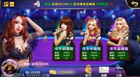 台湾哪里有手机牛牛游戏