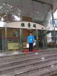 深圳办公室除甲醛公司除甲醛公司哪家好 有没有优惠