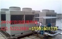 上海LG空調拆裝清洗保養24小時在線聯系熱線